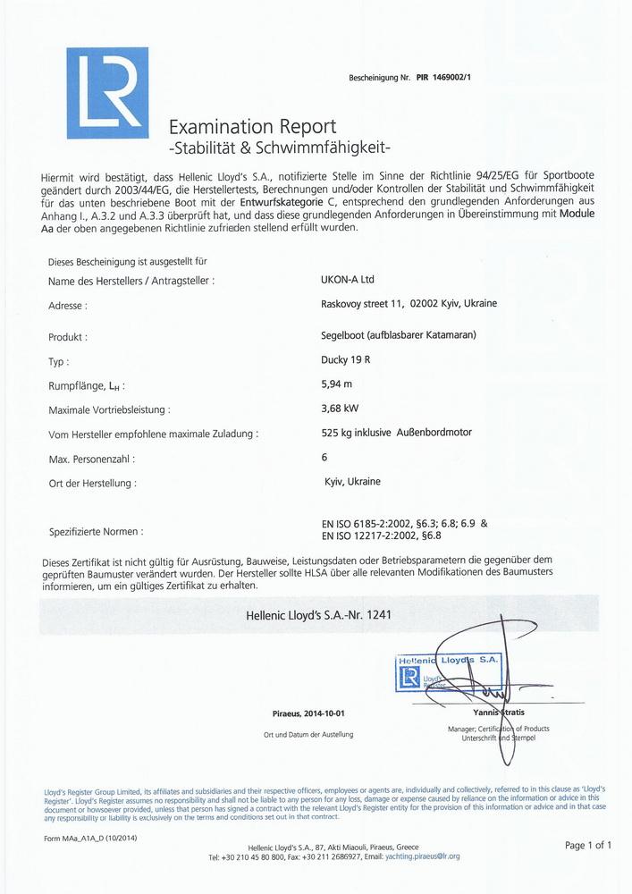 Ducky 19R certificate